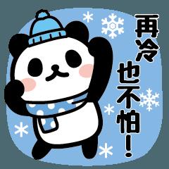 好用熊貓-冬天來了