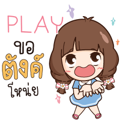 PLAY Here Is daughter [Big] e