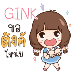 GINK Here Is daughter [Big] e
