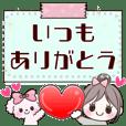 【ルル & シェリー】 ♡ Everyday ♡
