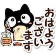 Very cute black cat (Vertical writing)