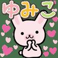Ham-Usa for Yumiko