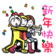 happy chineses new year sticker