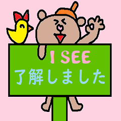 english & japanese sticker16