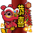 Lion dance - HO HA ! (2)