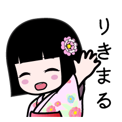 Zashiki-warashi [rikimaru] Yukata