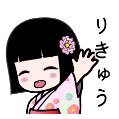 Zashiki-warashi [rikyuu] Yukata
