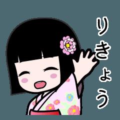 Zashiki-warashi [rikyou] Yukata