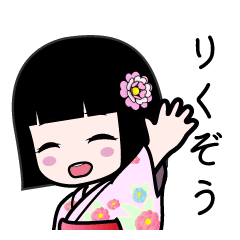 Zashiki-warashi [rikuzou] Yukata