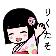 Zashiki-warashi [rikutaso] Yukata