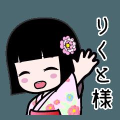 Zashiki-warashi [rikutoE6A7981] Yukata