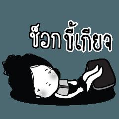SOCK Kaimook How Boring