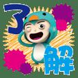 企鵝派對(藍寶超大字生活用語)