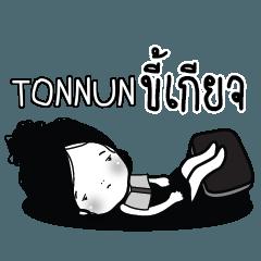 TONNUN Kaimook How Boring e