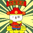 Rice Grey Rabbit-Happy New Year