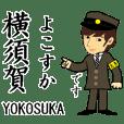 Sobukaisoku/Yokosuka Line, Station Staff