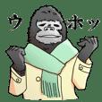 Student Gorilla