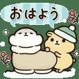 冬の日☆ぽちゃハムちゃん