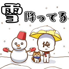 Winter Ore-kun Sticker