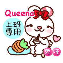 「Queena專用」Colorful兔呸...