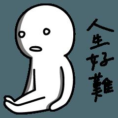 上班鳥日子 Vol. 2