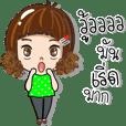 Nong Aomsin