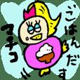I am Machiko !!