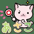 Ham-Neko for Asako