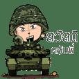 Soldier : Tar 11/1/50
