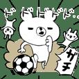 使えるサッカースタンプ ☆2