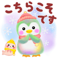 penguin pempem22 winter stickers