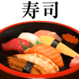 Japanese Sushi Sticker