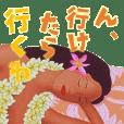 """Hula Life """"Kansai-ben"""" ver."""