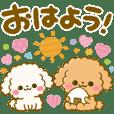 DEKAMOJI fuwamoco toypoodle