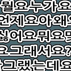 Back Answer Sticker (Korean)