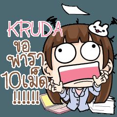KRUDA Office girl in love e