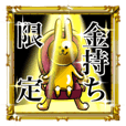 Shine Golden Rabbit for rich man