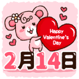 Valentine Bear~Love Bear~