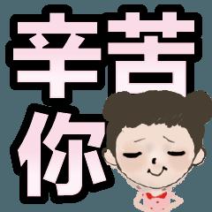 超實用彩色大字鮮豔花朵愛心女孩男孩花紋48