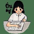 ชีวิตนักเรียนไทย