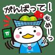 Kamomen(Kobe chuo ward mascot character)