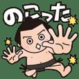 ベーマガスタンプ 相撲1