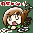 Careless Tsukiko