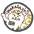 WAKASA sticker of a cat and parakeets!