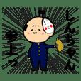 I am Shinchan