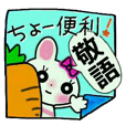 Very convenient! Very simple!7[Rabbit]