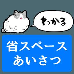 fat cat vertical width