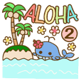 Hawaiian adult sticker2