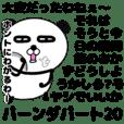It is the panda.Panda-ish?20 syaberu