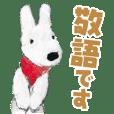 Gaspard et Lisa -Japanese honorifics-